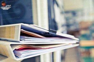 مدارک لازم جهت دریافت ویزای کار پرتغال