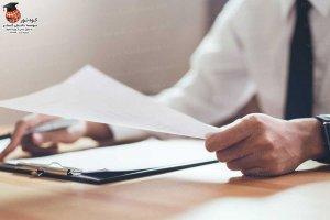 مدارک مورد نیاز ویزای کار ایتالیا