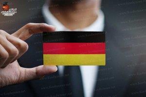 شرایط تحصیل در کشور المان