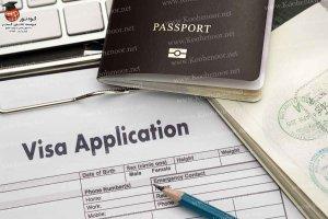 مدارک لازم برای دریافت ویزای تحصیلی اتریش