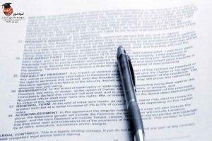 مدارک مورد نیاز برای درخواست اقامت برای تحصیل در اسپانیا
