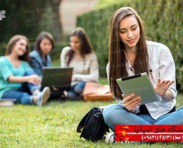 دانشگاه-های-اسپانیا