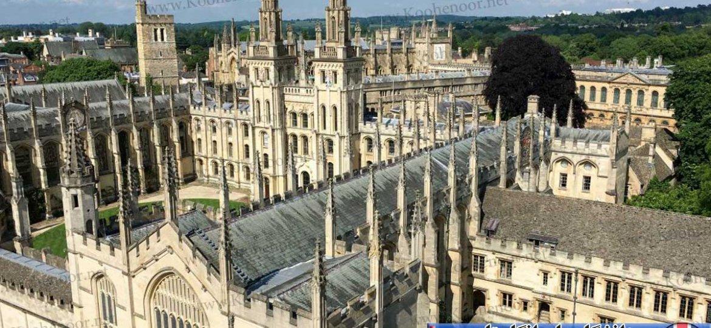 دانشگاه-های-انگلستان