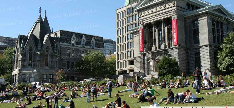 دانشگاه-های-کانادا