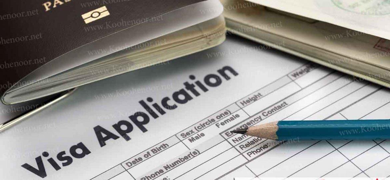مدارک-مورد-نیاز-برای-ویزای-تحصیلی-کانادا