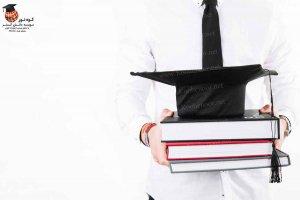 ارزشیابی مدارک تحصیلی دانشگاه های آلمان