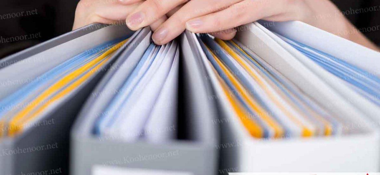 مدارک-مورد-نیاز-برای-پذیرش-تحصیلی-کانادا