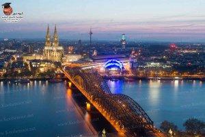آلمان و تحصیل در این کشور