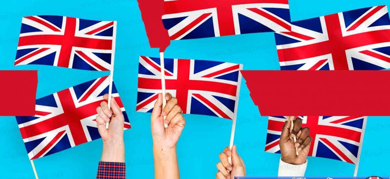 تابعیت انگلستان