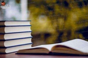 مدارک مورد نیاز برای بورس تحصیلی در اسپانیا