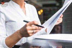 مدارک مورد نیاز برای گرفتن بورسیه تحصیلی ایتالیا