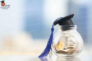 انواع بورسیه تحصیلی کانادا برای دانشگاه های خاص