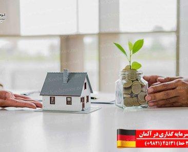 ویزای-سرمایه-گذاری-در-آلمان