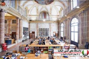 دانشگاه های کشور ایتالیا