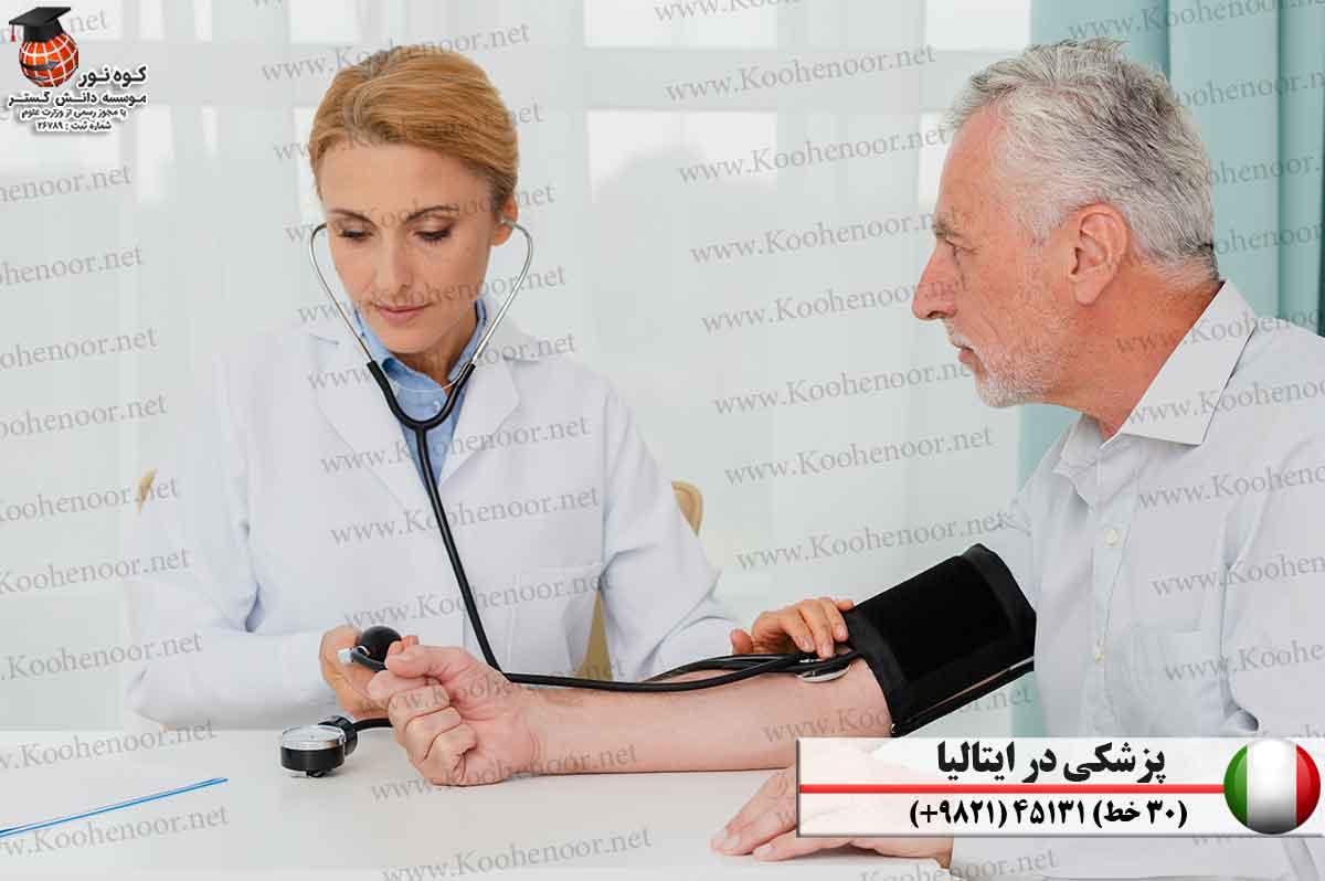 پزشکی در ایتالیا