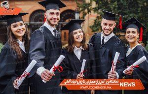 ده دانشگاه برتر آلمان برای تحصیل در رشته زبان و ادبیات آلمانی