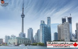 بهترین رشته های تحصیلی در دانشگاه های کانادا