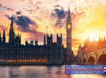 وکیل رسمی مهاجرت در کشور انگلیس