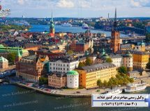 وکیل رسمی مهاجرت در کشور فنلاند