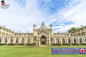 دانشگاه های مورد تایید وزارت علوم انگلستان