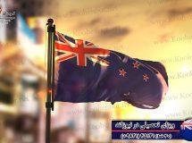 ویزای تحصیلی در نیوزلند